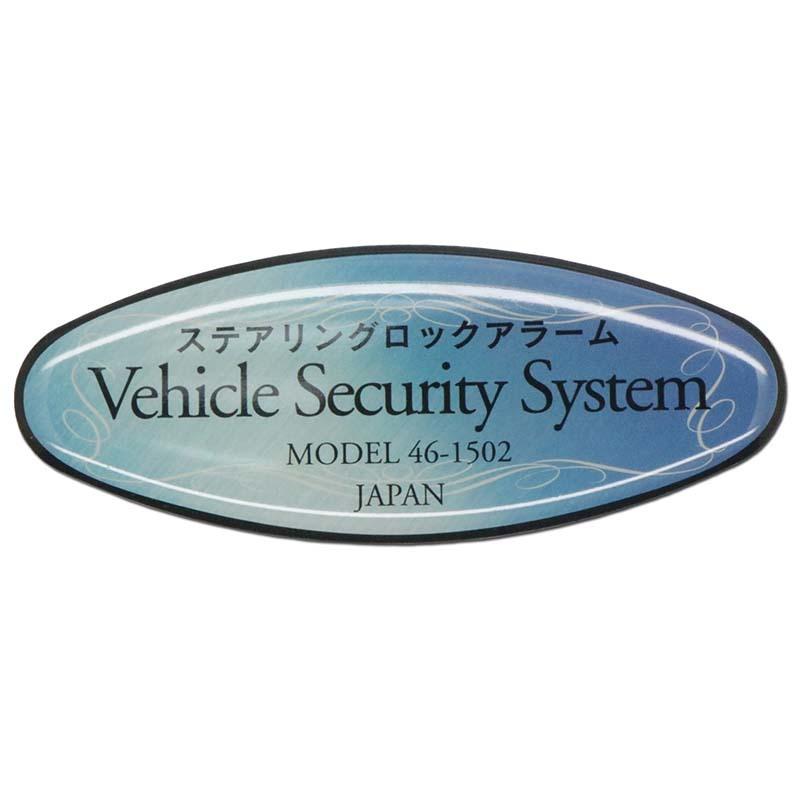 3M Adhesive Aluminum Domed Epoxy Barcode Label L00007